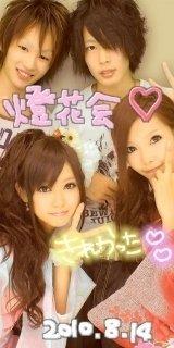 https://livedoor.blogimg.jp/omaeranews-idol/imgs/e/d/ed835e3f.jpg
