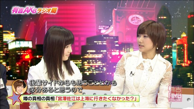 https://livedoor.blogimg.jp/omaeranews-idol/imgs/e/e/ee4017a9.jpg