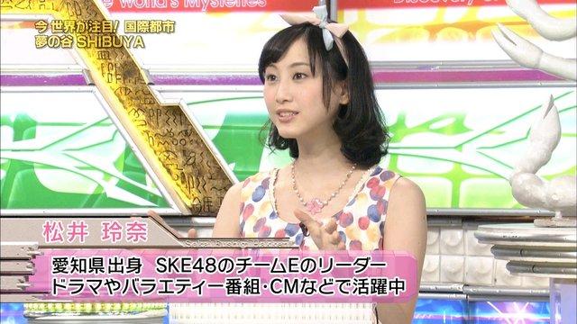 https://livedoor.blogimg.jp/omaeranews-idol/imgs/e/f/ef9a3bb4.jpg