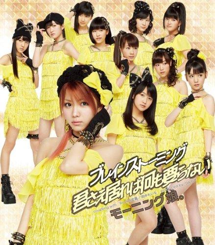 https://livedoor.blogimg.jp/omaeranews-idol/imgs/e/f/efbe0251.jpg