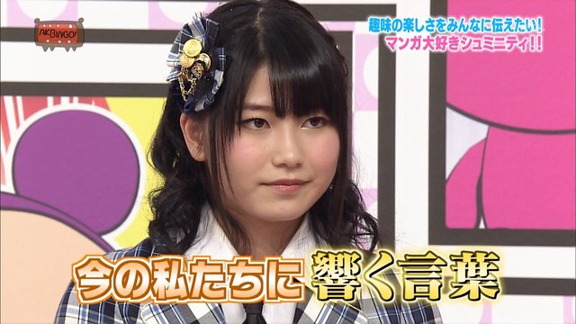 https://livedoor.blogimg.jp/omaeranews-idol/imgs/f/0/f0aa34b8.jpg