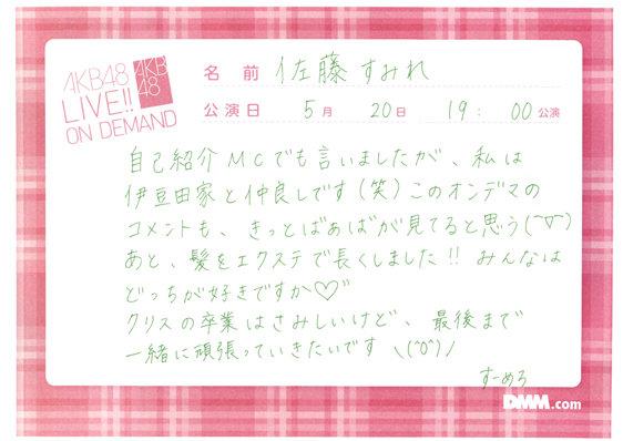 https://livedoor.blogimg.jp/omaeranews-idol/imgs/f/0/f0b2b03d.jpg