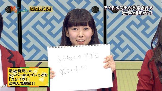 https://livedoor.blogimg.jp/omaeranews-idol/imgs/f/0/f0c5cae4.jpg