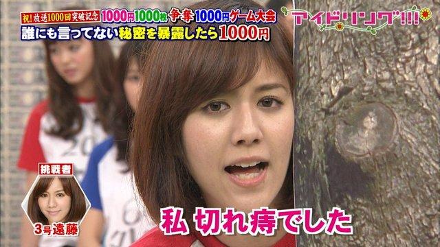 https://livedoor.blogimg.jp/omaeranews-idol/imgs/f/1/f13acf82.jpg