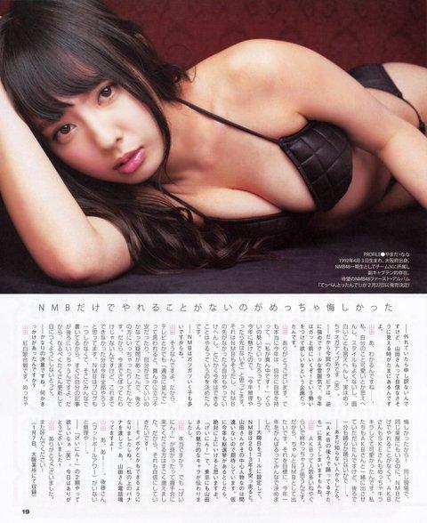 https://livedoor.blogimg.jp/omaeranews-idol/imgs/f/1/f18d74c0.jpg