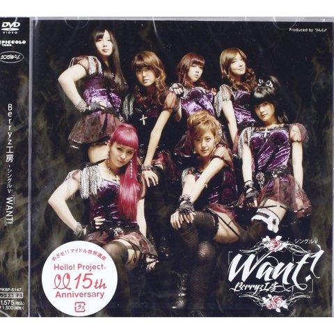 https://livedoor.blogimg.jp/omaeranews-idol/imgs/f/2/f24cb5f4.jpg
