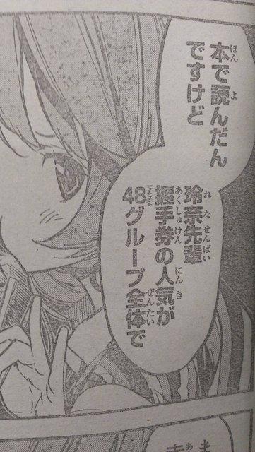 https://livedoor.blogimg.jp/omaeranews-idol/imgs/f/2/f28b0aeb.jpg