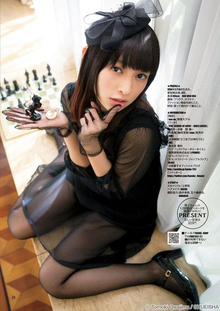 https://livedoor.blogimg.jp/omaeranews-idol/imgs/f/2/f2ca248b.jpg