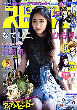 http://livedoor.blogimg.jp/omaeranews-idol/imgs/f/2/f2eb3e8b.jpg