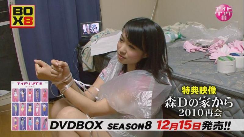 https://livedoor.blogimg.jp/omaeranews-idol/imgs/f/5/f53cc583.jpg