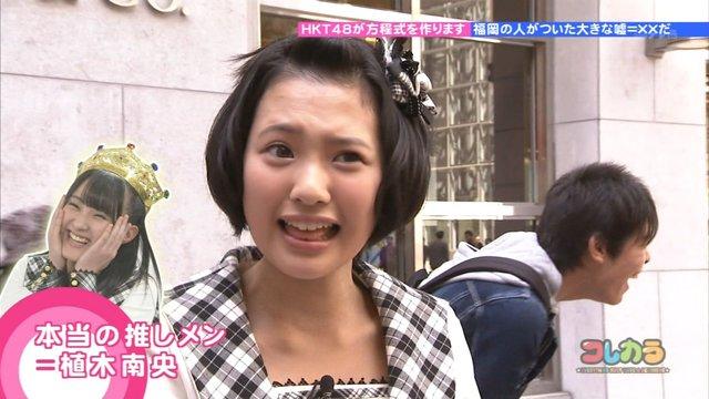 https://livedoor.blogimg.jp/omaeranews-idol/imgs/f/5/f53d6f16.jpg