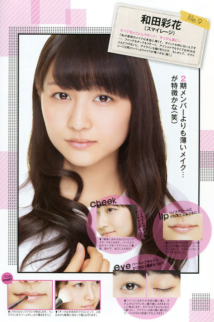 https://livedoor.blogimg.jp/omaeranews-idol/imgs/f/5/f55cbbfb.jpg