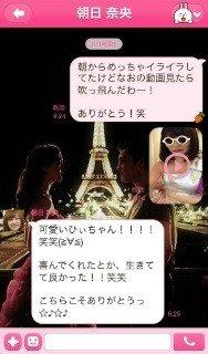 https://livedoor.blogimg.jp/omaeranews-idol/imgs/f/6/f60cd8f3.jpg