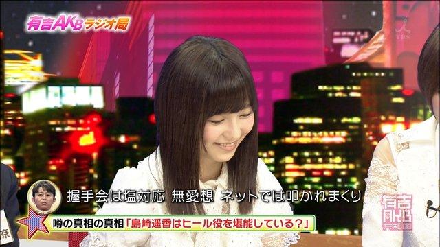 https://livedoor.blogimg.jp/omaeranews-idol/imgs/f/6/f6138a18.jpg