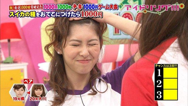 https://livedoor.blogimg.jp/omaeranews-idol/imgs/f/6/f6254c69.jpg