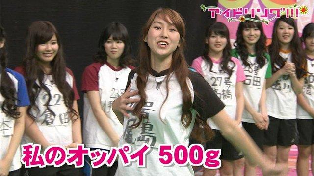 https://livedoor.blogimg.jp/omaeranews-idol/imgs/f/7/f7e11db2.jpg