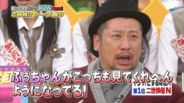 https://livedoor.blogimg.jp/omaeranews-idol/imgs/f/8/f8882b9d.jpg