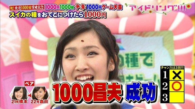 https://livedoor.blogimg.jp/omaeranews-idol/imgs/f/9/f9bae782.jpg
