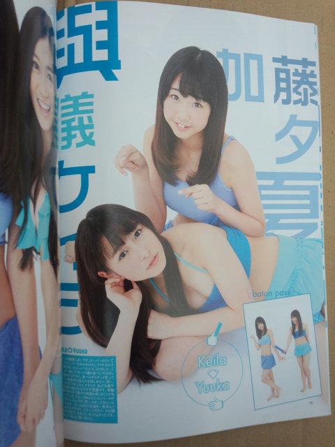 https://livedoor.blogimg.jp/omaeranews-idol/imgs/f/9/f9e61394.jpg