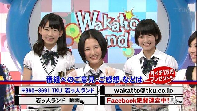https://livedoor.blogimg.jp/omaeranews-idol/imgs/f/a/fa6869f2.jpg