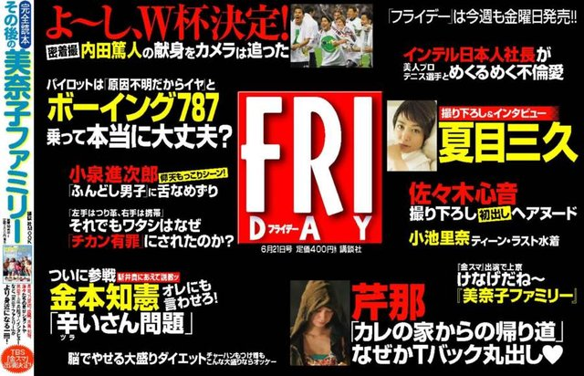 https://livedoor.blogimg.jp/omaeranews-idol/imgs/f/a/fad75fd0.jpg