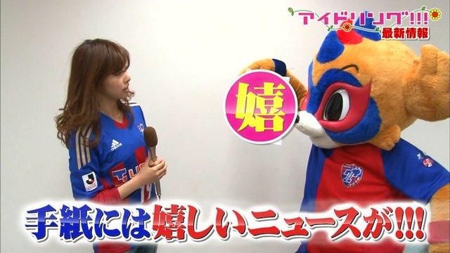 https://livedoor.blogimg.jp/omaeranews-idol/imgs/f/b/fb7767c3.jpg