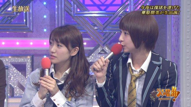 https://livedoor.blogimg.jp/omaeranews-idol/imgs/f/b/fbfaade1.jpg