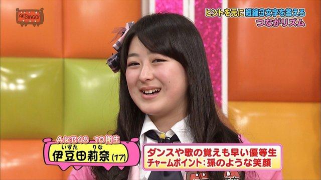 https://livedoor.blogimg.jp/omaeranews-idol/imgs/f/c/fc310b58.jpg
