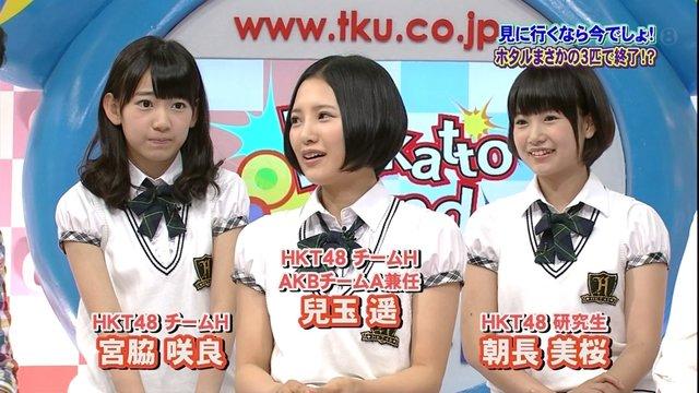 https://livedoor.blogimg.jp/omaeranews-idol/imgs/f/c/fc86a8bb.jpg