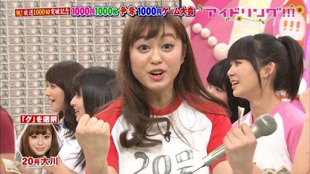 https://livedoor.blogimg.jp/omaeranews-idol/imgs/f/c/fcc08e57.jpg