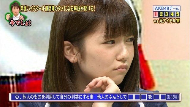 https://livedoor.blogimg.jp/omaeranews-idol/imgs/f/e/fea570f0.jpg