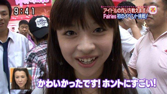 https://livedoor.blogimg.jp/omaeranews-idol/imgs/f/f/ffb0c342.jpg