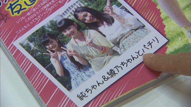https://livedoor.blogimg.jp/omaeranews-idol/imgs/f/f/ffbeeaa3.jpg