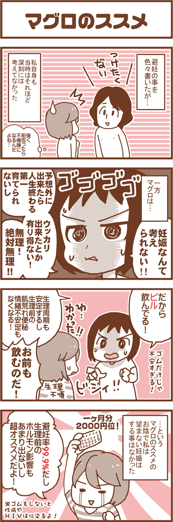 twitter_manga06
