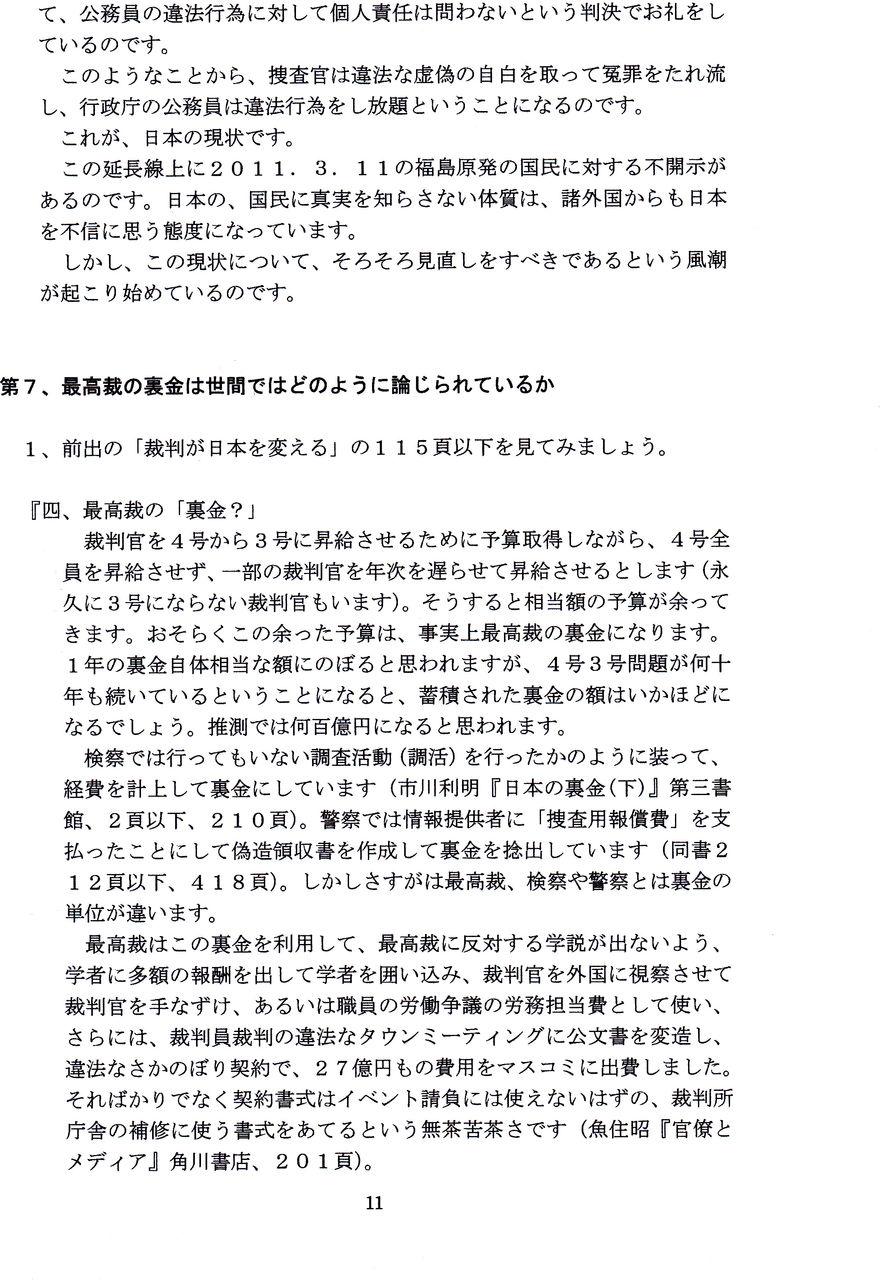 弁護士名簿を見る   長崎県弁護士会 - NAGASAKI …