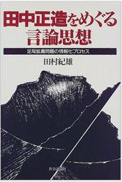 ISBN978-4-7845-0498-5