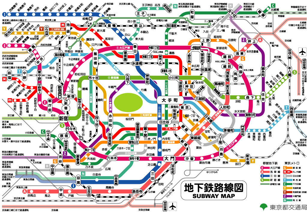 地下鉄~1