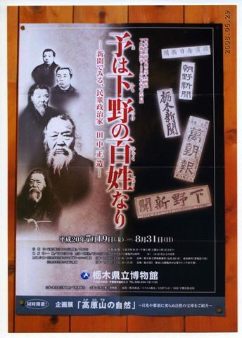 tanakashouzou003
