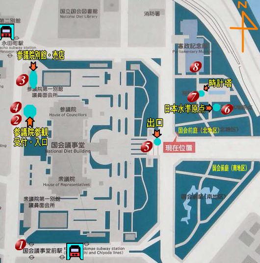 080328-02-kokkai-map111-kakou2