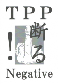 TPP_Negative_finger-thumbnail2