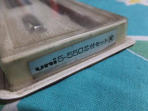 DSCF0273