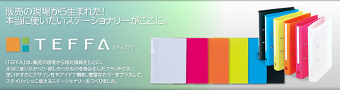 titleback01_jp-1