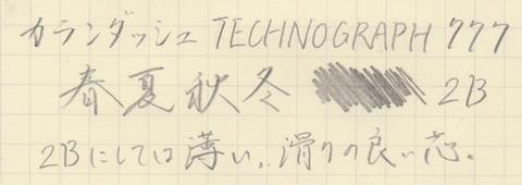 テクノグラフ777