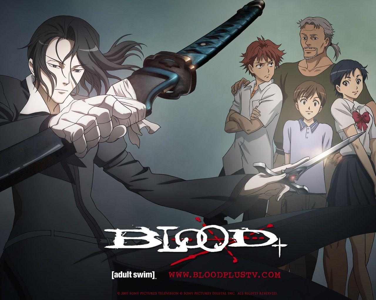 誰か「BLOOD+」とかいう神アニメ覚えてる?!wwww