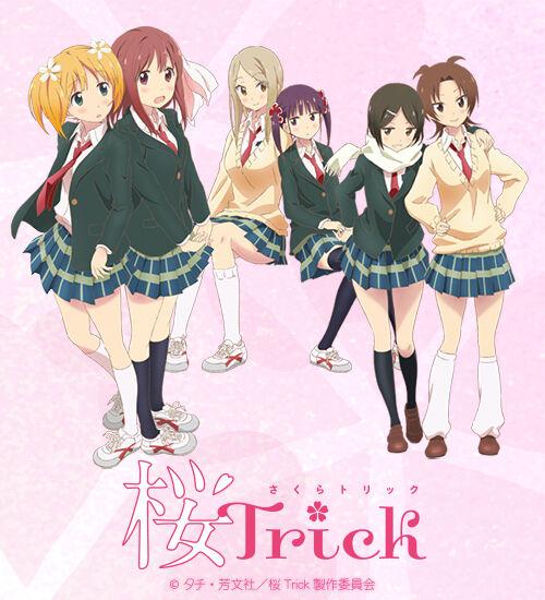 「桜Trick」とかいうアニメってどう?!
