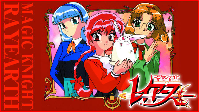 1994「魔法騎士レイアース」とかいう女の子向けのロボットアニメって知ってる?www