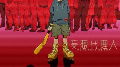 「妄想代理人」ってアニメ見たんだけど誰か見たことある??!