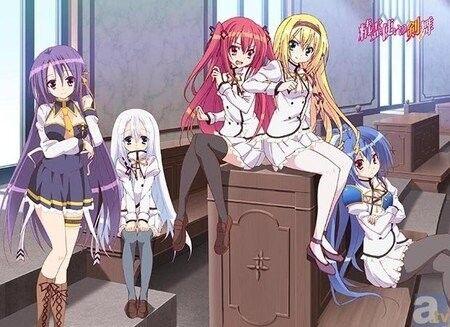 「精霊使いの剣舞」(せいれいつかいのブレイドダンス) ってアニメはどう?!