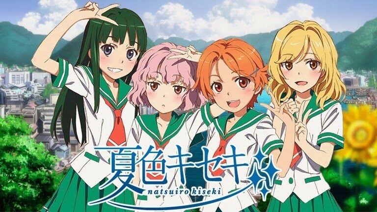【郷愁】「夏色キセキ」とかいうアニメがオモシロですwwww