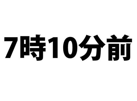 news_20180627193129-thumb-645xauto-139980